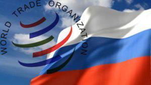 Россия будет вступать в ВТО самостоятельно