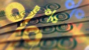 Россия разместила еврооблигации