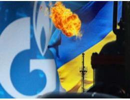 """РФ выступает за скорейшее объединение """"Нафтогаза"""" и """"Газпрома"""""""