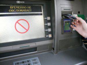 Кому на руку девальвация рубля