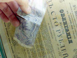 Плохие активы свалят в один портфель