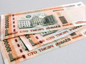 Белоруссия вышла на российскую биржу