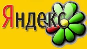 Яндекс может вступить в борьбу за мессенджер ICQ