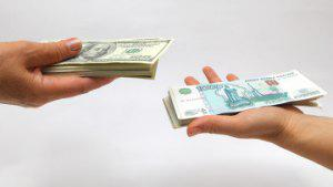 Бюджет РФ в 2009 году из-за курсовой разницы недосчитался 500 млрд руб