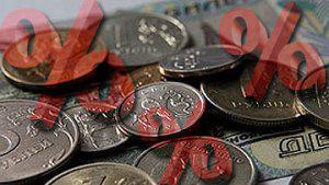 ЦБ ожидает инфляцию в I полугодии в 0,3-0,4% в месяц