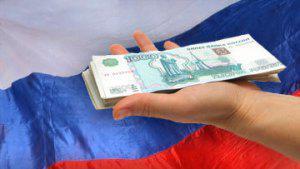 У России пока нет необходимости прибегать к внешним займам - эксперты