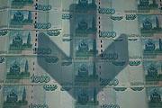 Нужны 5 лет снижения рубля?