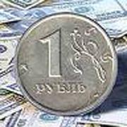 Российский рубль начал торговаться на валютной бирже Китая Читать полностью: http://quote.rbc.ru/re