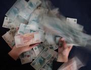 Рубль идет в неизвестность
