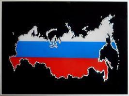 В России ухудшается инвестиционный климат