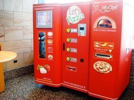 Пиццематы – автоматы по продаже пиццы