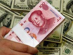 Вы нам рубли, а мы вам юани