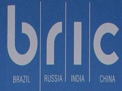 К 2030 году торговля между странами БРИК достигнет