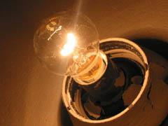 В Иране будут получать электроэнергию из мусора