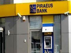 Греческие банки скупают друг друга
