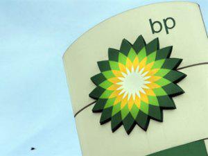 Великобритания подготовила план на случай краха BP