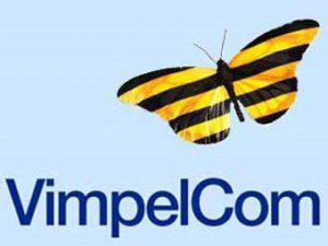 VimpelCom вошел в пятерку крупнейших операторов мира